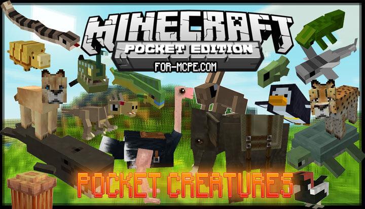 Pocket Creatures - мод на животных