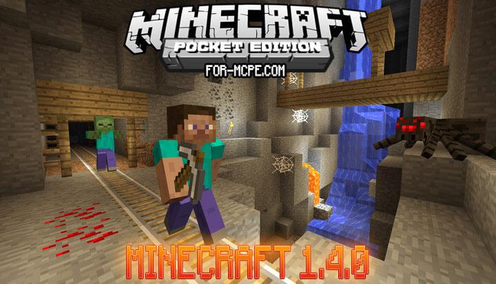 Скачать Minecraft 1.4.0 / 1.4 - полная версия