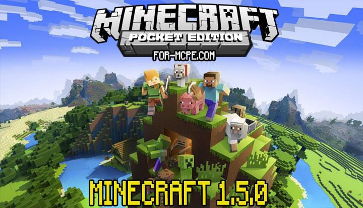 Скачать Minecraft 1.5.0 - БЕСПЛАТНО