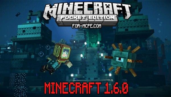 Скачать Minecraft 1.6.0 - БЕСПЛАТНО
