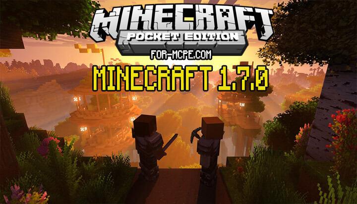 Скачать Minecraft 1.7.0 - БЕСПЛАТНО