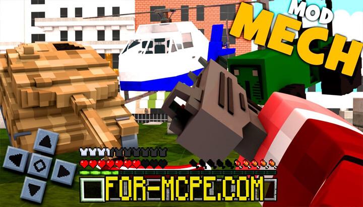 Mech - мод на машины, самолёты, вертолёты