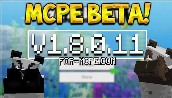 Скачать Minecraft 1.8.0.11