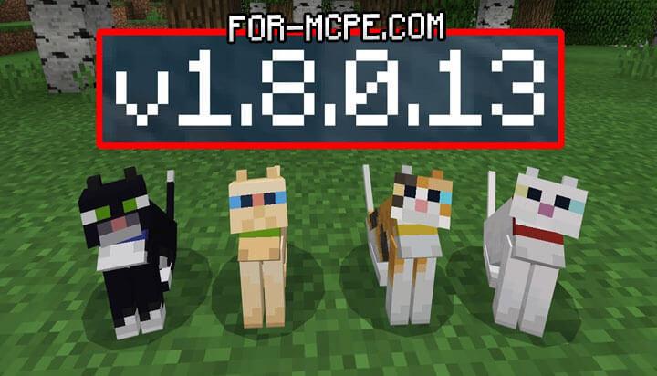 Скачать Minecraft 1.8.0.13