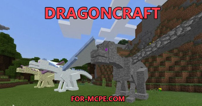DRAGONCRAFT - мод на драконов