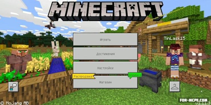 Minecraft 1.11.3