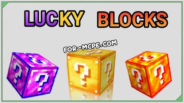 Мод на лаки блоки - Lucky Blocks 1.16, 1.15, 1.14