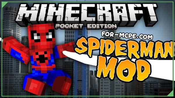 Мод на Человека паука - Spider-Man 1.16, 1.15, 1.14