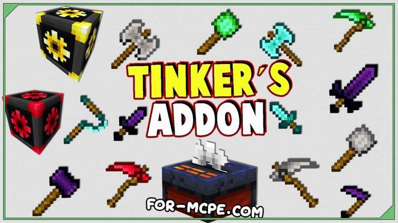 Tinker's Legacy - оружие, броня 1.16, 1.15, 1.14