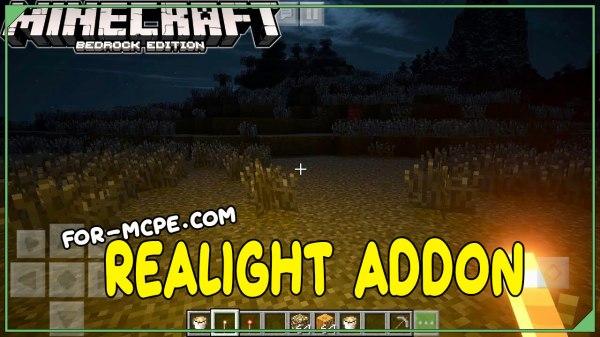 Realight - мод на реалистичное освещение 1.16, 1.15, 1.14