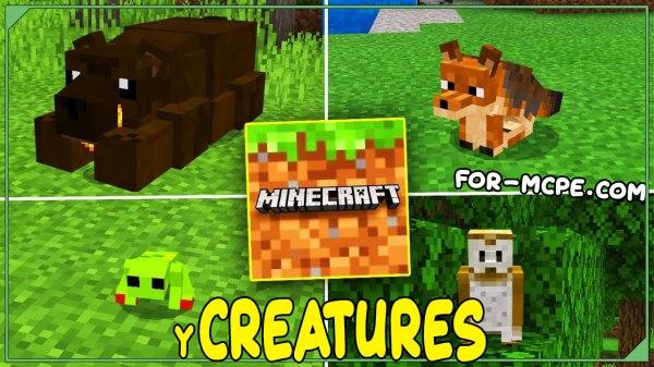 Мод на животных - yCreatures 1.16, 1.15, 1.14