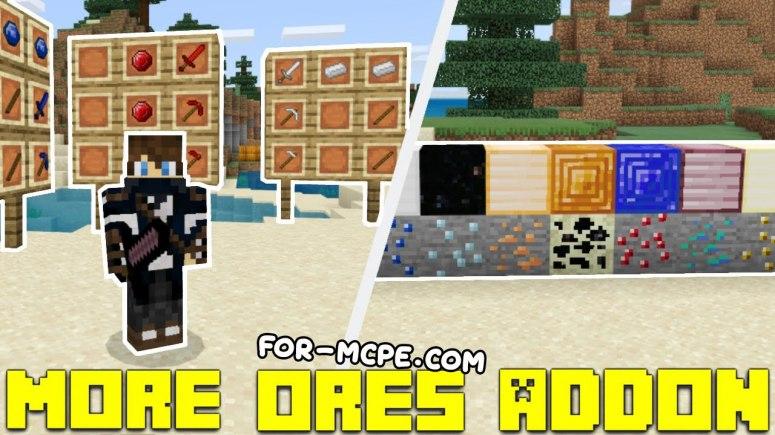 More Ores - мод на руду 1.16, 1.15, 1.14