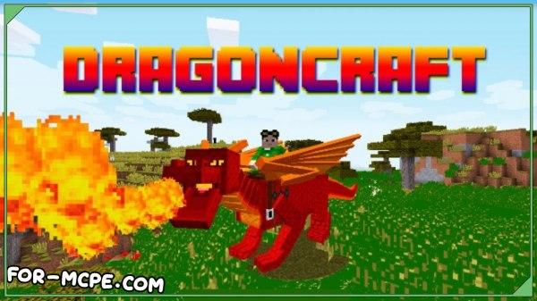 Мод на драконов - DRAGONCRAFT 1.16, 1.15, 1.14