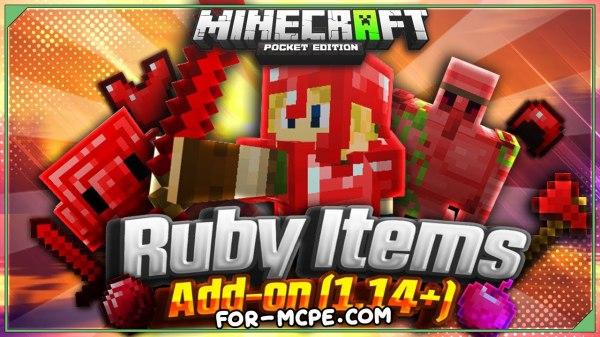 Ruby Items - мод на рубины 1.16, 1.15, 1.14