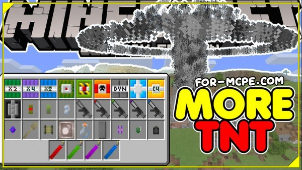 More TNT - мод на взрывчатку ТНТ 1.16, 1.15, 1.14