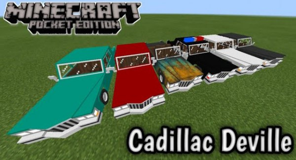Cadillac Deville - мод на Кадиллак Девиль 1.16, 1.15, 1.14