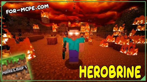 Мод на Херобрина - Herobrine 1.16, 1.15, 1.14