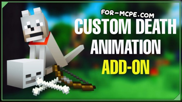 Death Animation - новая анимация смерти 1.16, 1.15, 1.14