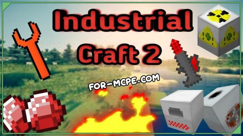IndustrialCraft 2 - мод Индастриал Крафт 1.16, 1.15, 1.14