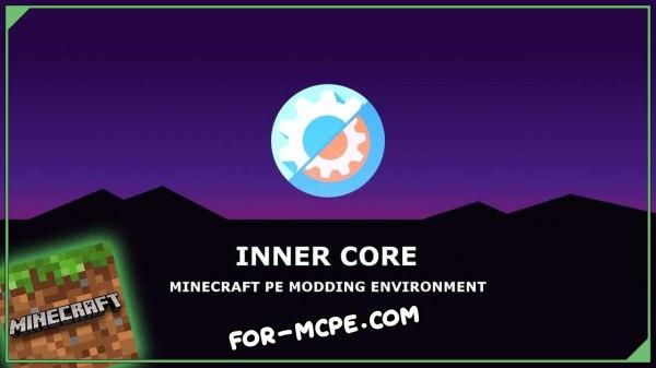Inner Core 1.16, 1.15, 1.14
