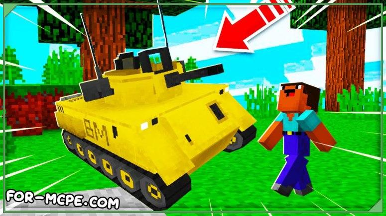 Мод на танки - BM Tank 1.16, 1.15, 1.14