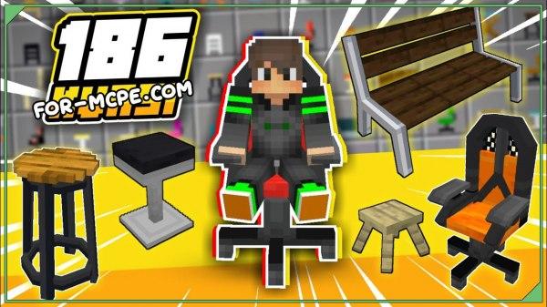 Мод на стулья - Just Chairs 1.16, 1.15, 1.14