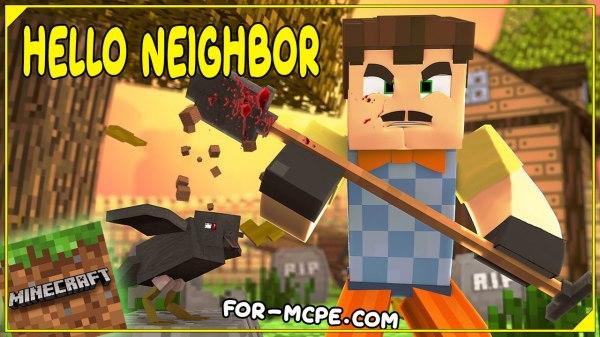Мод Привет сосед - Hello Neighbor 1.16, 1.15, 1.14
