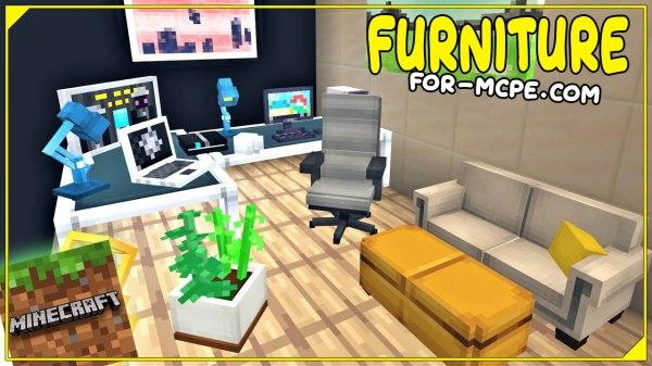 Мод на мебель и декор - Furniture 1.16, 1.15, 1.14