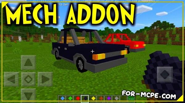 Mech Car - мод на машины 1.16, 1.15, 1.14