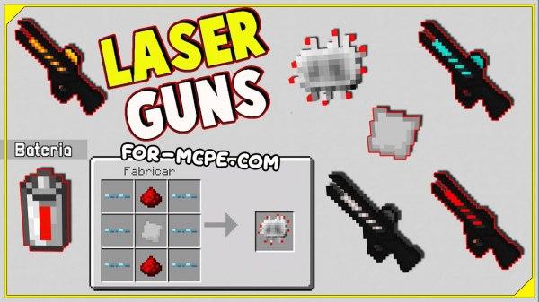 Laser Guns - мод на лазерные пушки 1.16, 1.15, 1.14