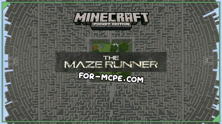 Карта Бегущий в лабиринте - The Maze Runner