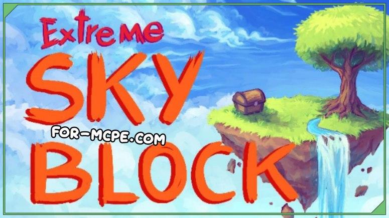 Карта Extreme SkyBlock - экстремальный Скайблок