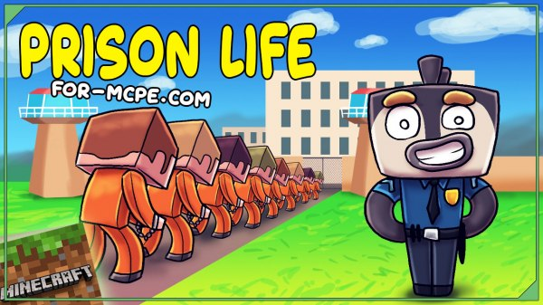 Карта Тюрьма - Prison Life